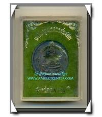 เหรียญพระนเรศวรชนะศึก เนื้อเงิน ที่ระลึก ๔๐๐ ปี ยุทธหัตถี สุพรรณบุรี พ.ศ.2535 พร้อมกล่องเดิม