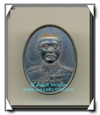 เหรียญรัชกาลที่ 5 วัดสุทัศน์ พระธรรมปิฎก 61 หายาก พรายปรอทวาววับ คัดสวยแชมป์ พ.ศ.2535