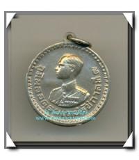เหรียญรัชกาลที่ 9 เหรียญที่ระลึกสำหรับชาวเขา คัดสวยแชมป์ ผิวเดิม (200858)