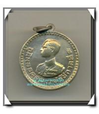 เหรียญรัชกาลที่ 9 เหรียญที่ระลึกสำหรับชาวเขา คัดสวยแชมป์ ผิวเดิม (224059)