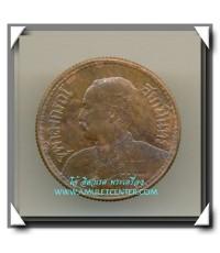 หลวงพ่อเกษม เขมโก เหรียญ ร.๕ หลังช้างสามเศียรเนื้อทองแดง พิมพ์ใหญ่ คัดสวยแชมป์ พ.ศ.2535