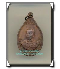 เหรียญกรมหลวงชุมพรหลังหลวงพ่อวัดบ้านแหลม วางศิลาฤกษ์ศาลากรมหลวงชุมพรฯ สมุทรสงคราม พ.ศ.2529