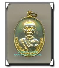 เหรียญรัชกาลที่ 4 พระบิดาแห่งวิทยาศาสตร์ไทย วันสุริยุปราคา 24 ต.ค.2538