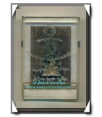 พระกริ่งพระพุทธชินราชเนื้อเงิน วัดเบญจมพบิตร คัดสวยแชมป์ พ.ศ.2519 กล่องเดิม