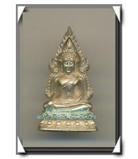 พระกริ่งพระพุทธชินราชนเรศวรมหาราช เนื้อเงิน พิธีใหญ่ พ.ศ.2536 สวยแชมป์