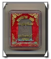 หลวงพ่อเกษม สุสานไตรลักษณ์ พระสมเด็จ รุ่น รวมบุญพญาวัน ตะกรุดทองคำ พ.ศ.2538 หมายเลข 2949