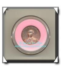 เหรียญรัชกาลที่ 5 พระปิยะมหาราช พิธีมหาชัยมังคลาภิเษก ณ.วัดพระศรีรัตนศาสดาราม(วัดพระแก้ว) พ.ศ.2537