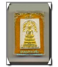 พระสมเด็จปรกโพธิ์ ปิดทองบางส่วน สมเด็จพระญาณสังวร สมเด็จพระสังฆราช วัดบวรนิเวศวิหาร พ.ศ.2534