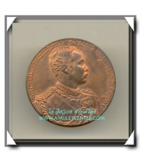 เหรียญรัชกาลที่ 5 (สามสมเด็จ) รพ.สมเด็จ ณ ศรีราชา พิธีมหาพุทธาภิเษก ณ วัดระฆังฯ ซองเดิม พ.ศ.2535(2)
