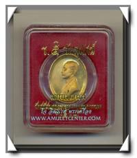เหรียญรัชกาลที่ 5 กะไหล่ทอง รุ่น มหาราช เทวราช หลังช้าง 3 เศียร วัดสุทัศน์เทพวราราม พ.ศ.2537
