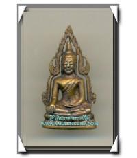 พุทธชินราช ซุ้มฉลุลอยองค์ ญสส.80 พรรษา วัดบวรนิเวศวิหาร 3 ตค.2536 เบอร์สวย 1150