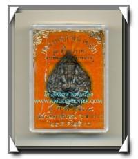 หลวงพ่อเกษม เขมโก สำนักสุสานไตรลักษณ์ พระพิฆเนศหลังองค์พระราหู เทพเจ้าแห่งความสำเร็จและรวย พ.ศ.2538