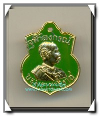 หลวงพ่อเกษม เขมโก เหรียญอาร์มลงยา รุ่นบารมี 81 หลังตราแผ่นดิน กรมตำรวจจัดสร้าง พ.ศ.2535(2)