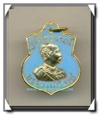 หลวงพ่อเกษม เขมโก เหรียญอาร์มลงยาสีฟ้า รุ่นบารมี 81 หลังตราแผ่นดิน กรมตำรวจจัดสร้าง พ.ศ.2535