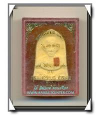 หลวงพ่อเกษม เขมโก พระผงรูปเหมือนรุ่นมหากุศล อย.หลวงปู่ดู่อธิฐานจิต วิสาขบูชา พ.ศ.2532 (10)