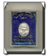 หลวงพ่อเกษม เขมโก สุสานไตรลักษณ์ รุ่น 60 พรรษาราชินี เนื้อเงินแท้ พ.ศ.2535 สวยแชมป์ กล่องเดิม