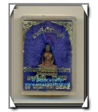กริ่งวิสาขะบูชา นวโลหะ วัดชัยพฤกษ์มาลา ปางประสูติ ตรัสรู้ ปรินิพพานในองค์เดียว พ.ศ.2535