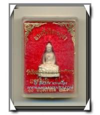 กริ่งวิสาขะบูชา เนื้อเงิน วัดชัยพฤกษ์มาลา ปางประสูติ ตรัสรู้ ปรินิพพานในองค์เดียว พ.ศ.2535