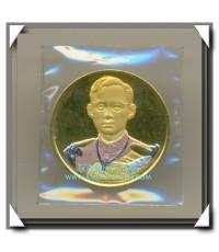 เหรียญกษาปณ์ในหลวงครองราชย์ 50 ปี 3 กษัตริย์ ขัดเงา พ่นทราย เงา-ด้าน สวยมาก พ.ศ.2539 (2)
