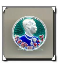 เหรียญรัชกาลที่ 5 ปิยะมหาราชา เนื้อเงินลงยาราชาวดี รุ่น มหามงคล วัดแหลมแค พ.ศ.2536 (3)