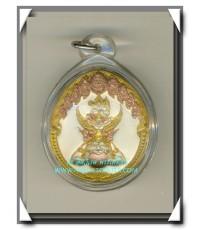 เหรียญนารายณ์ทรงครุฑประทับยืนบนพระราหู 3 กษัตริย์ พิมพ์ใหญ่ วัดไตรมิตร พ.ศ.2548 (2)