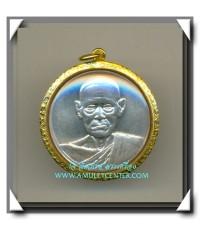 เหรียญสมเด็จพระพุฒาจารย์โตรุ่น 122 ปีเนื้อเงินแท้ พ.ศ.2537 ขนาดใหญ่ เลี่ยมทองพร้อมกล่องเดิมจากวัด