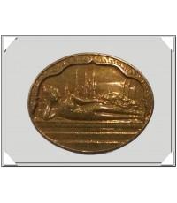 เหรียญพระปางไสยาสน์(พระนอน)หลัง ภ.ป.ร.มหามงคลเฉลิมพระชนมพรรษา 5 รอบ พ.ศ.2530