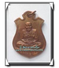 เหรียญหลวงปู่ทวด รุ่นเบตง 2 จัดสร้างโดยท่านสวัสดิ์ โชติพานิช ออกแบบโดยกรมธนารักษ์ พ.ศ.2537