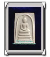 พระสมเด็จวัดระฆัง รุ่น 214 ปีเกิด พิมพ์พระประธาน พ.ศ.2545 หลวงปู่หมุนปลุกเสก (10)