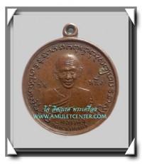 เหรียญหลวงปู่ศุข วัดปากคลองมะขามเฒ่า วัดประสาทบุญญาวาส พ.ศ.2506 องค์ที่ 9