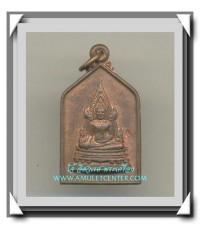 เหรียญพระพุทธชินราช หลวงพ่อพรหม วัดขนอนเหนือ ตอกโค้ต พ.ศ.2532