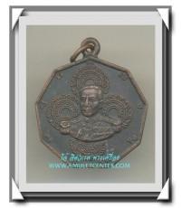กรมหลวงชุมพรเขตอุดมศักดิ์ เหรียญเก้าเหลี่ยม สมุทรสาคร พ.ศ.2528