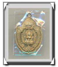เหรียญวิเศษเรืองปัญญา วัดดอนยานนาวา กะไหล่ทอง รุ่นเสาร์ 5 พิธีใหญ่ พ.ศ.2516 (2)
