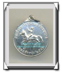 เหรียญพระเจ้าตาก วัดเขาปฐวี จ.อุทัยธานี เกจิสายใต้ปลุกเสก พ.ศ.2516