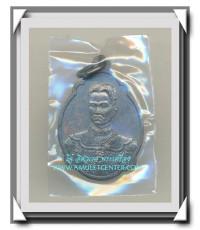 เหรียญสมเด็จพระเจ้าตากสิน(บล็อกกษาปณ์) หลังภปร.เฉลิมพระชนม์พรรษา ในหลวงรัชกาลที่9 ครบ6 รอบ 72 พรรษา