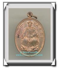 เหรียญรัชกาลที่ 5 ทรงเครื่องจักรพรรดิ์จีนหลังนารายณ์ทรงครุฑ วัดป่าชัยรังสี พ.ศ.2535 หายาก