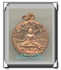 เหรียญพระพุทธเจ้าปางตรัสรู้ วัดมงกุฏ เสกวัดบวรนิเวศวิหารถึง 7 วัน 7 คืน พ.ศ.2519 สวยแชมป์(3)