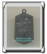 เหรียญรัชกาลที่ 4 ในหลวงเสด็จเททองพระบรมรูป ร.4 วัดศีลขันธาราม พ.ศ.2521 (3)