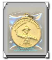 เหรียญสมเด็จพระเจ้าตากสินมหาราช กะไหล่ทอง หน่วยบัญชาการสงครามพิเศษทางเรือ กองทัพเรือ พ.ศ.2543