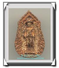 สมเด็จพระพุทธยอดฟ้ามหาราช 100 ปีราชวงค์จักรี พระบรมราชานุสาวรีย์ พ.ศ.2524