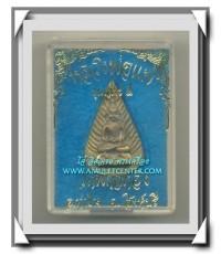 หลวงพ่อแพ วัดพิกุลทอง เหรียญหล่อ รุ่นเสาร์ห้า แพ 91 พ.ศ.2539 สวยแชมป์ กล่องเดิม