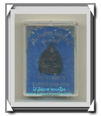 กริ่งสมเด็จพระพุฒาจารย์ (โต) พรหมรังสี วัดอินทรวิหาร (บางขุนพรหม) รุ่น 3 โพธิ์ พ.ศ.2530 กล่องเดิม