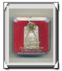 เหรียญสมเด็จพระพุฒาจารย์ (โต) พรหมรังสี วัดอินทรวิหาร (บางขุนพรหม) เนื้อเงิน พ.ศ.2530 กล่องเดิม