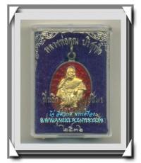 หลวงพ่อคูณ วัดบ้านไร่ เนื้อเงิน หน้าทองคำ ที่ระลึกงานผูกพัทธสีมา วัดบ้านไร่ พ.ศ.2536