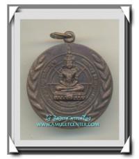 เหรียญพระแก้วมรกต วันวิสาขบูชา พระบรมสารีริกธาตุ พระราชทาน ณ มณฑลพิธีท้องสนามหลวง 15 ธค.2542