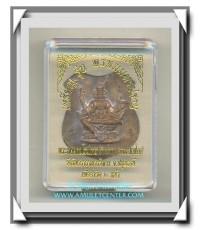 เหรียญรุ่นพรหมมหาปราบ พระมงคลวโรปการ (ชำนาญ อุตมปัญโญ ) วัดชินวรารามวรวิหาร จ.ปทุมธานี