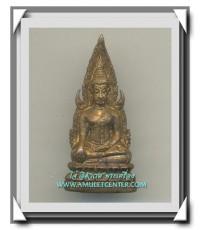 พุทธชินราชพิมพ์แต่งลอยองค์ ญสส.80 พรรษา วัดบวรนิเวศวิหาร 3 ตค.2536 หมายเลข 787