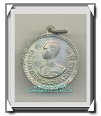 เหรียญรัชกาลที่ 9 เหรียญที่ระลึกสำหรับชาวเขา ชม. หายาก ตัวจริงสวยจริง สวยแชมป์ ผิวเดิม