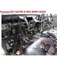 สอนระบบไฟฟ้ารถยนต์ทั้งระบบเครื่องยนต์-เกียร์-เบรค-ไฟฟ้าตัวถัง