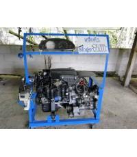 สถานที่สอนวายริ่งสายไฟรถยนต์มีเครื่องให้ทดลองทำ 3 เครื่องยนต์ TOTOTA- HONDA -TOYOTA